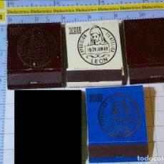 Cajas de Cerillas: 4 CAJAS CAJETILLAS DE CERILLAS. VIII EXPOSICIÓN FILATÉLICA 1969 LEÓN. Lote 199685831
