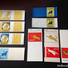 Cajas de Cerillas: FOSFORERAS DE MARRUECOS. 9 ETIQUETAS AÑOS 50. Lote 221915888