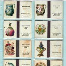 Cajas de Cerillas: VENTE CARTRONES DE CAJAS DE CERILLAS CERAMICA INGLESA. Lote 205134712