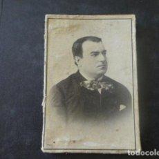Cajas de Cerillas: VICO CROMO ENVUELTA SIGLO XIX. Lote 205367573