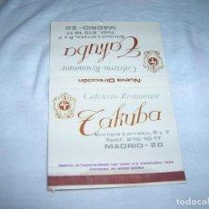 Cajas de Cerillas: ANTIGUA CARTERITA DE CERILLAS CON PUBLICIDAD. CAFETERÍA-RESTAURANTE TAKUBA, DE MADRID. SIN CERILLAS.. Lote 211337849