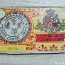 Cajas de Cerillas: MONEDA NUM.10 DE CHINA DEL GREMIO DE FABRICANTES. Lote 211449574