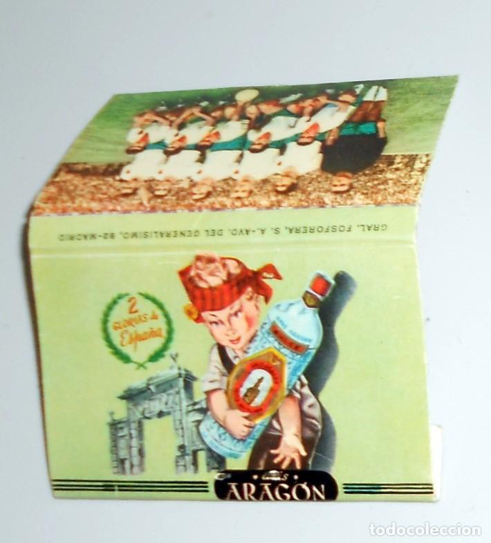 Cajas de Cerillas: ESTUCHE ENCARTE CERILLAS ANTIGUO - FÚTBOL VINTAGE - REAL ZARAGOZA LOS MAGNÍFICOS - ANÍS ARAGÓN PUBLI - Foto 2 - 211721526