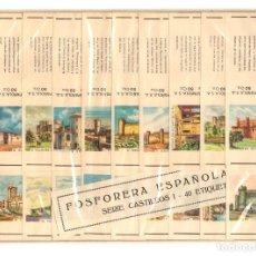 Cajas de Cerillas: FOSFORERA ESPAÑOLA. SERIE CASTILLOS I. COMPLETA. 40 CAJAS DE CERILLAS. Lote 218483055