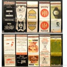Cajas de Cerillas: LOTE 15 CAJAS DE CERILLAS PUBLICITARIAS PUBLICIDAD ESPAÑA VACIAS. Lote 220542030