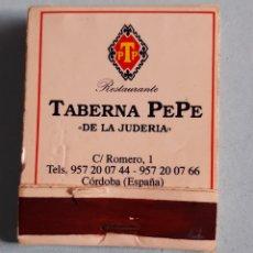 Cajas de Cerillas: CAJA DE CERILLAS TABERNA PEPE DE LA JUDERÍA - CÓRDOBA - CORDOBESES ILUSTRES AVERROES. Lote 221336082