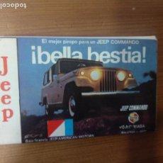 Boîtes d'Allumettes: CAJA CARTERITA CERILLAS - JEEP COMMANDO. Lote 221658565