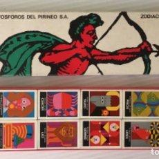 Cajas de Cerillas: FOSFOROS DEL PIRINEO. ZODIACO.. Lote 223020571