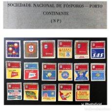 Cajas de Cerillas: FOSFOROS PORTUGAL 1926-1962. Lote 232445240