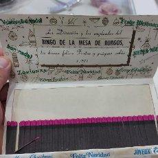 Cajas de Cerillas: CAJA DE CERILLAS DE LA DIRECCION Y LOS EMPLEADOS DEL BINGO DE LA MESA DE BURGOS,1981. Lote 233440430