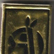 Cajas de Cerillas: CAJITA CERILLAS PLAYBOY SUECIA. Lote 233810030