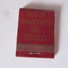 Cajas de Cerillas: PARADORES DE ESPAÑA. Lote 239917300