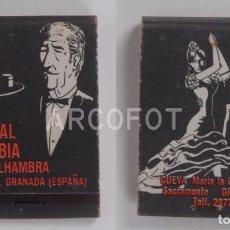 Cajas de Cerillas: ANTIGUA CAJA DE CERILLAS HOSTAL COLOMBIA ALHAMBRA - GRANADA - CUEVA MARIA LA CANASTERA SACROMONTE. Lote 254641245