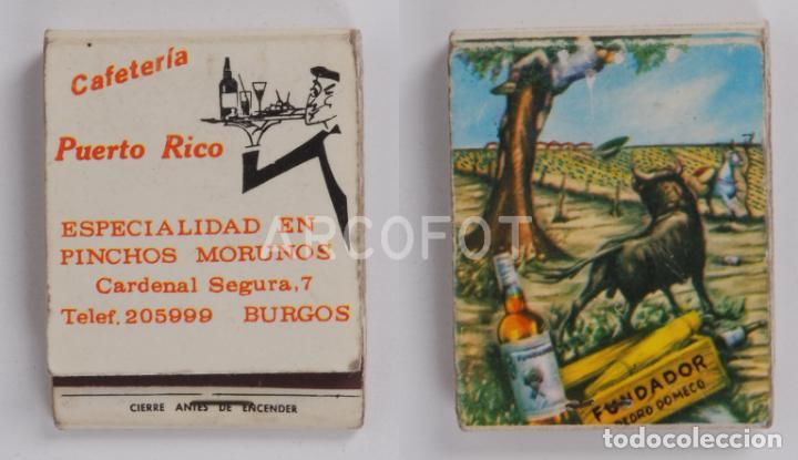 ANTIGUA CAJA DE CERILLAS CAFETERÍA PUERTO RICO - BURGOS (Coleccionismo - Objetos para Fumar - Cajas de Cerillas)