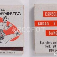 Cajas de Cerillas: ANTIGUA CAJA DE CERILLAS BOLERA DEPORTIVA - BURGOS. Lote 255003080