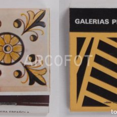 Cajas de Cerillas: ANTIGUA CAJA DE CERILLAS GALERÍAS PRECIADOS. Lote 255588480