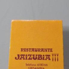 Cajas de Cerillas: RETRO ANTIGUA CARTERITA CERILLAS RESTAURANTE JAIZUBIA, IRUN. Lote 260560050
