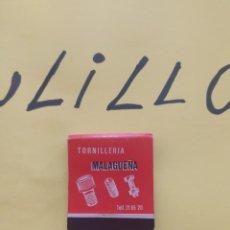Cajas de Cerillas: CAJA DE CERILLAS TORNILLERIA MALAGUEÑA. Lote 267459074