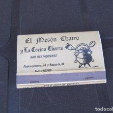 Cajas de Cerillas: EL MESON CHARRO Y LA COCINA CHARRA BAR RESTAURANTE SALAMANCA-COMPLETA. Lote 267589874