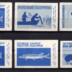 Cajas de Cerillas: 6 ETIQUETAS TAPAS DE CAJAS CERILLAS * RUSIA PECES. Lote 269832903
