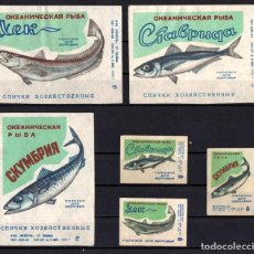 Cajas de Cerillas: 6 ETIQUETAS TAPAS DE CAJAS CERILLAS * RUSIA PECES. Lote 269833073