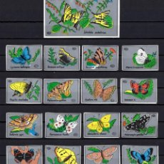 Cajas de Cerillas: 17 ETIQUETAS TAPAS DE CAJAS CERILLAS * HUNGRIA MARIPOSAS. Lote 269833228