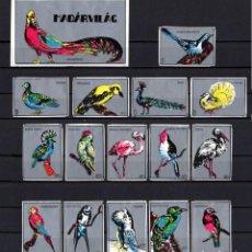 Cajas de Cerillas: 16 ETIQUETAS TAPAS DE CAJAS CERILLAS * HUNGRIA PAJAROS. Lote 269833273
