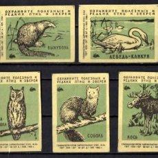 Cajas de Cerillas: 9 ETIQUETAS TAPAS DE CAJAS CERILLAS * RUSIA ANIMALES. Lote 269833368