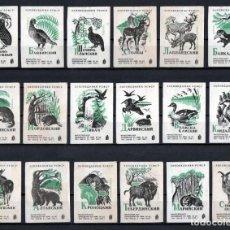 Cajas de Cerillas: 18 ETIQUETAS TAPAS DE CAJAS CERILLAS * CHECOSLOVAQUIA ANIMALES. Lote 269833638