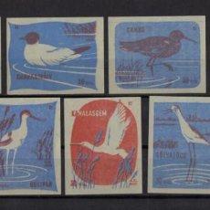 Cajas de Cerillas: 9 ETIQUETAS TAPAS DE CAJAS CERILLAS * HUNGRIA AVES. Lote 269833863