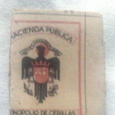 Cajas de Cerillas: CAJA DE CERILLAS FÓSFOROS ANTIGUA HACIENDA PUBLICA ÁGUILA DE SAN JUAN. Lote 277183743