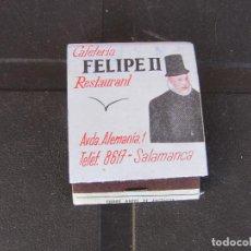 Cajas de Cerillas: CAFETERIA RESTAURANT FELIPE II SALAMANCA-CAFETERIA RESTAURANTE DISAN-COMPLETA. Lote 288105738