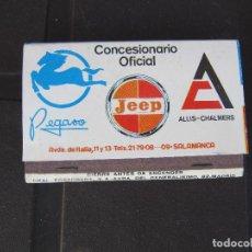 Cajas de Cerillas: MANUEL NUÑO-CONCESIONARIO OFICIAL-SALAMANCA-PEGASO-JEEP-ALLIS-CHALMERS. Lote 288116483