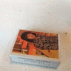 Cajas de Cerillas: CAJA DE CERILLAS DE TONY RONALD FOSFORERA ESPAÑOLA. Lote 291989043
