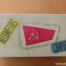 Cajas de Cerillas: CAJA DE CERILLAS DE LA ANTIGUA URSS (1958) CONTENIENDO 17 CAJAS. Lote 293215788