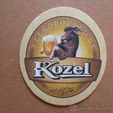 Coleccionismo de cervezas: POSAVASOS DE CERVEZA KOZEL DE REUBLICA CHECA (NUEVO). Lote 33965991