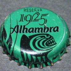 Coleccionismo de cervezas: CHAPA DE CERVEZA - ALHAMBRA - RESERVA 1925. Lote 35404902