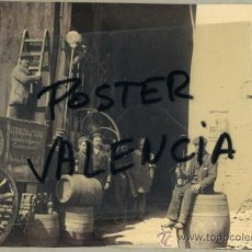 Coleccionismo de cervezas: FOTOGRAFIA ALBUMINA, FOTO MADRID CAMINO DEL PRADO 7, CERVEZA EL TORO ,SIGLO XIX ,ORIGINAL, A17. Lote 37368163