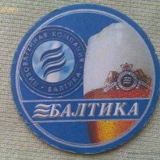 Colecionismo de cervejas: POSAVASOS CERVEZA BALTIKA. UKRANIA. AÑOS ACTUALES. AMSTERDAM. HOLANDA. Lote 44906476