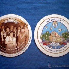Coleccionismo de cervezas: POSAVASOS HB HOFBRAUHAUS CERVECERIA MUNICH STAMMTISCH EDITION 63 DOBLE IMPRESION. Lote 46593185