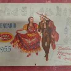 Coleccionismo de cervezas: 1955 CALENDARIO DE PARED DE CERVEZA BOTELLA CARTA BLANCA Y BOHEMIA - BAILES REGIONALES DE MEXICO. Lote 50184024