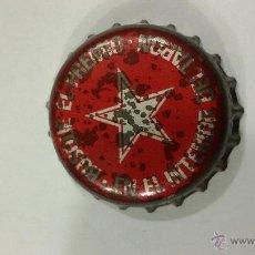 Coleccionismo de cervezas: TAPON CORONA DAMM - BUSQUE EL PREMIO EN EL INTERIOR DEL TAPON. Lote 50256537