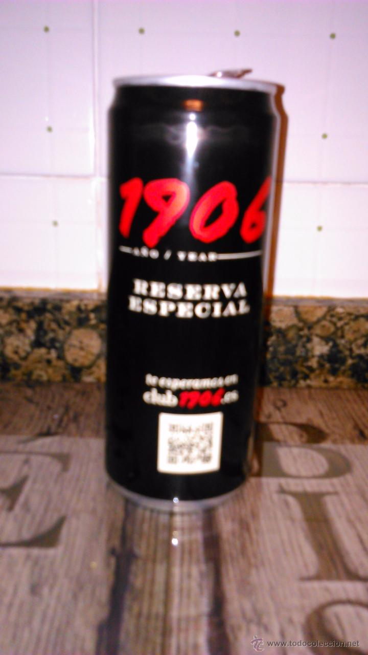 La fábrica de cerveza de Estrella Galicia se encuentra ubicada en el  polígono industrial de A Grela en A Coruña. En sus instalaciones se  producen todas las ...