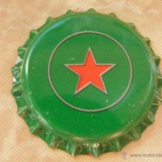 Coleccionismo de cervezas - 1 CHAPA CERVEZA STAR .ARGELIA-ALGERIA. RARA. ---LOTE N. 2410---CARMANJO - 51387857