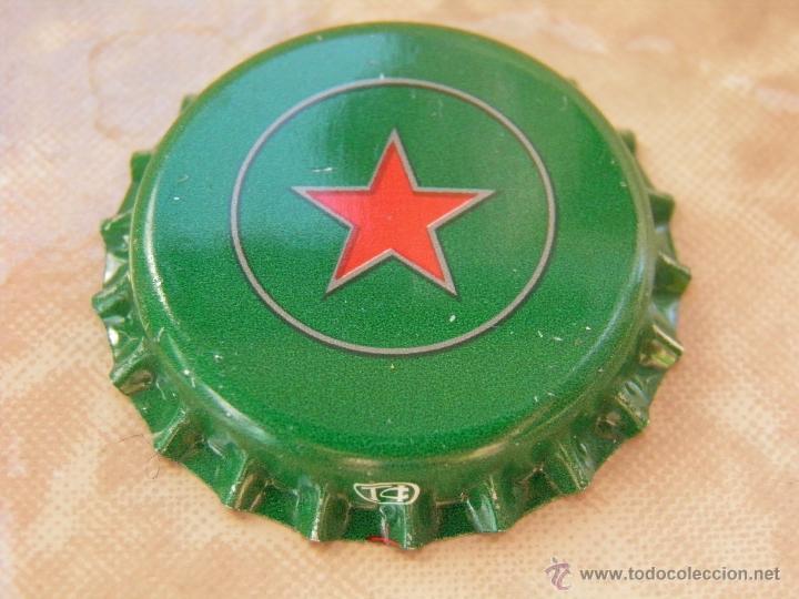 Coleccionismo de cervezas: 1 CHAPA CERVEZA STAR .ARGELIA-ALGERIA. RARA. ---LOTE N. 2410---CARMANJO - Foto 2 - 51387857