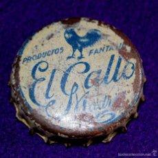 Coleccionismo de cervezas: ANTIGUA Y RARA CHAPA EL GALLO (MADRID). PRODUCTOS FANTASIA. (CHAPA CERVEZA- GASEOSA- KAS- REFRESCO). Lote 57117237