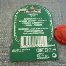 Coleccionismo de cervezas: LOTE ETIQUETA CERVEZA HEINEKEN 33 CL DISTRIBUIDA POR S.C.C. PORTUGAL NUEVA MODELO 6. Lote 58192503