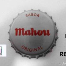 Coleccionismo de cervezas: TAPON CORONA BEER BOTTLE CAP KRONKORKEN TAPPI CAPSULE MAHOU SABOR ORIGINAL. Lote 98082634