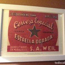 Coleccionismo de cervezas: CUADRO ARCHIVO HISTÓRICO DAMM EDICIÓN EXCLUSIVA. Lote 74615003