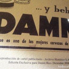 Coleccionismo de cervezas: CUADRO ARCHIVO HISTÓRICO DAMM EDICIÓN EXCLUSIVA. Lote 74624927